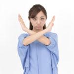 脱毛のクーリングオフ~脱毛サロン解約の条件と方法