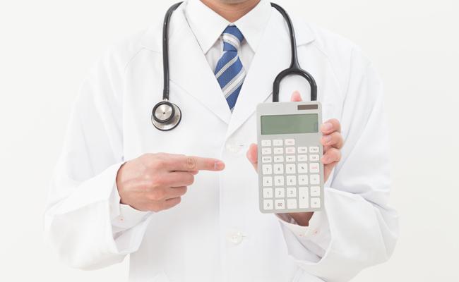 医療費控除のイメージ